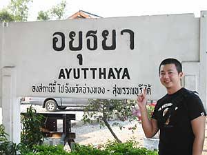 Ayuttaya