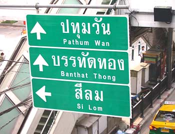 road_sign