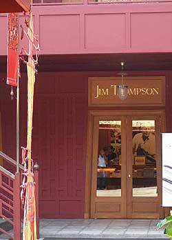 thai_silk_Jim-Thomson
