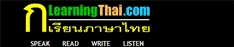 1516learning_thai