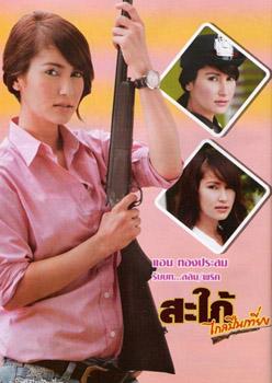Ann-S