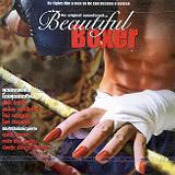 Beautiful_boxer