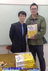 Eric_book-6