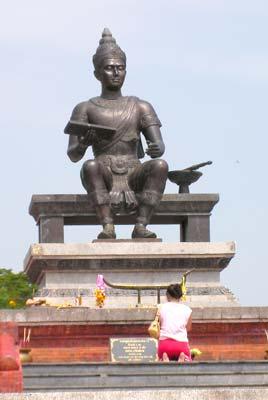 King-Lamkamheng