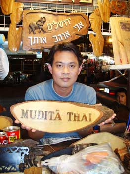 Mudita-Thai-Center
