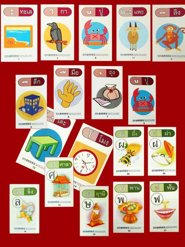 Mudita-cards