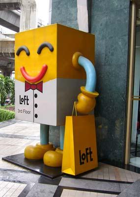 Shop_sign