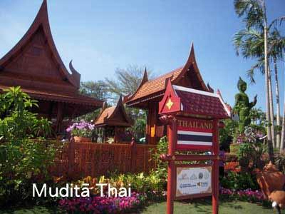 Thai_area_entrance