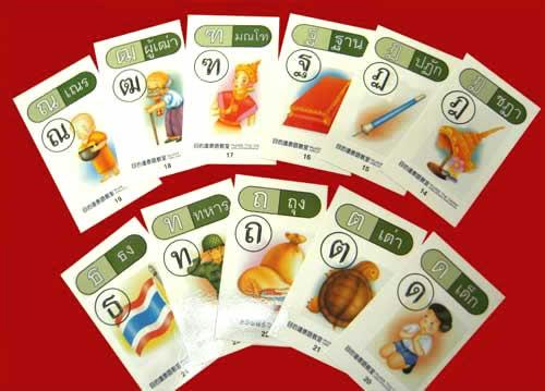 cards-