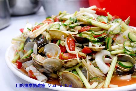 2012-Ah_ming_cool_sea_food