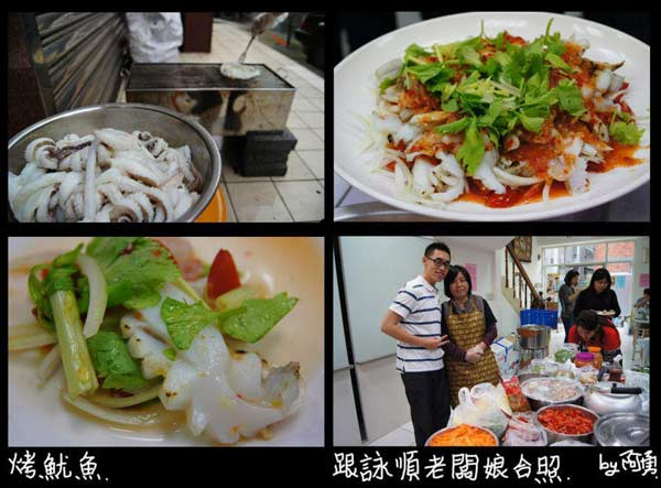2012food3-s
