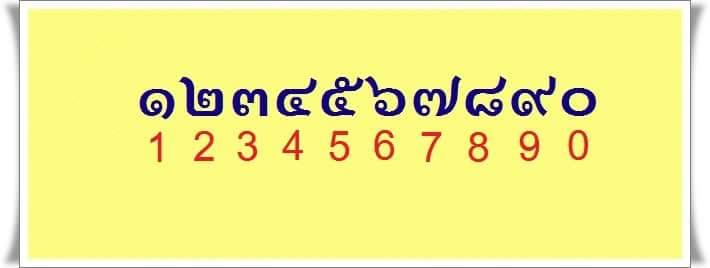 NUMBER_1512