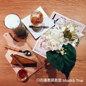 cafe019
