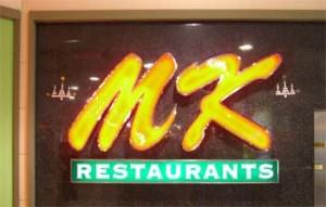 MK-sign