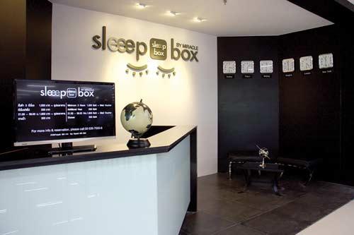 Sleep Box-1