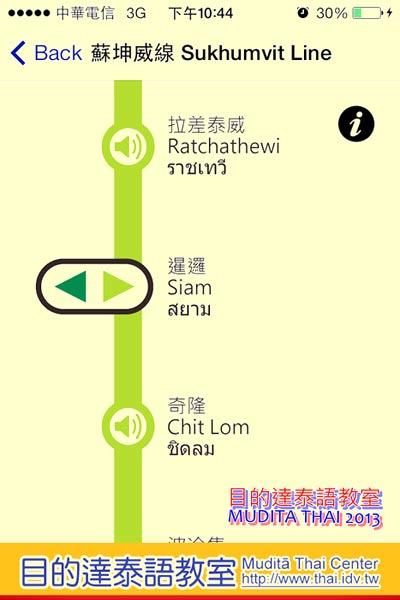 app_map2