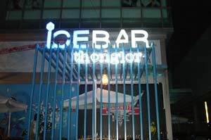 night-club-ICE-BAR
