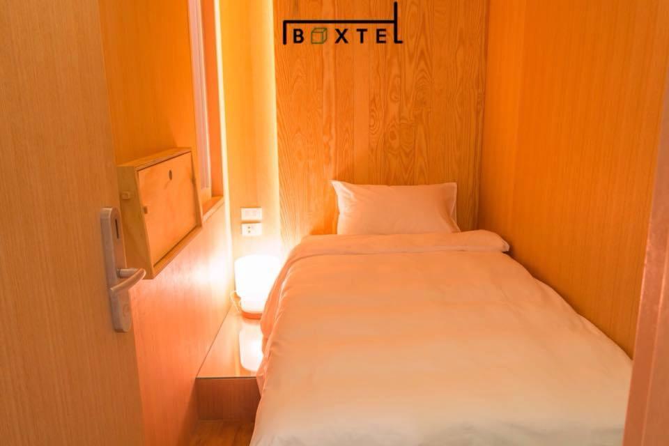 BOXTEL_3