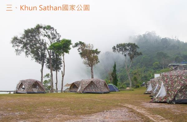 rain3_Khun Sathan國家公園
