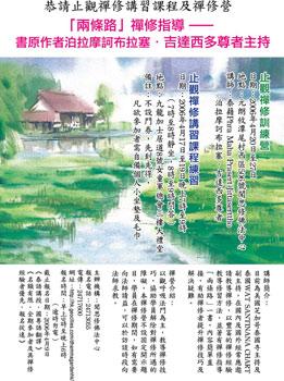 HK_speech_poster