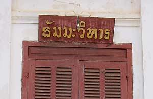 lao_language_1