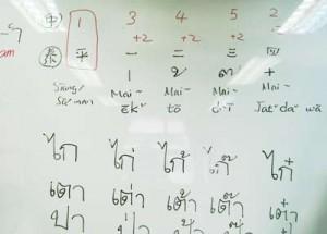 thai_5_tones