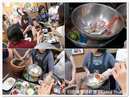 NeiHu2014-Ling2