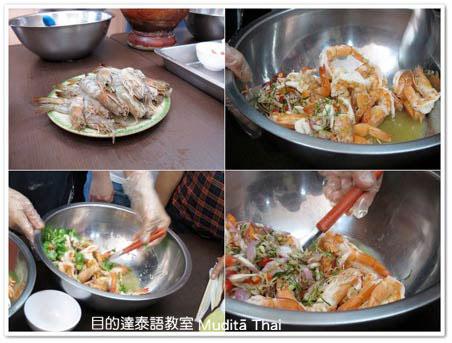 NeiHu2014-Ling4