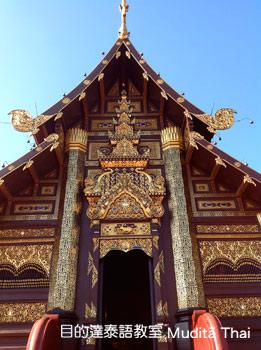 chong_temple